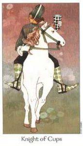 梦之路圣杯骑士