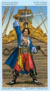 海盗宝剑侍从