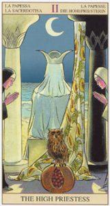 新视角女祭司