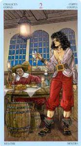 海盗圣杯二