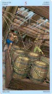 海盗圣杯五