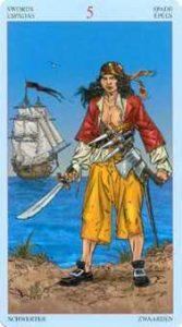 海盗宝剑五