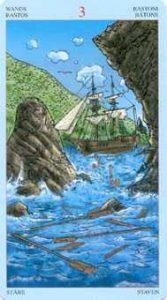 海盗权杖三
